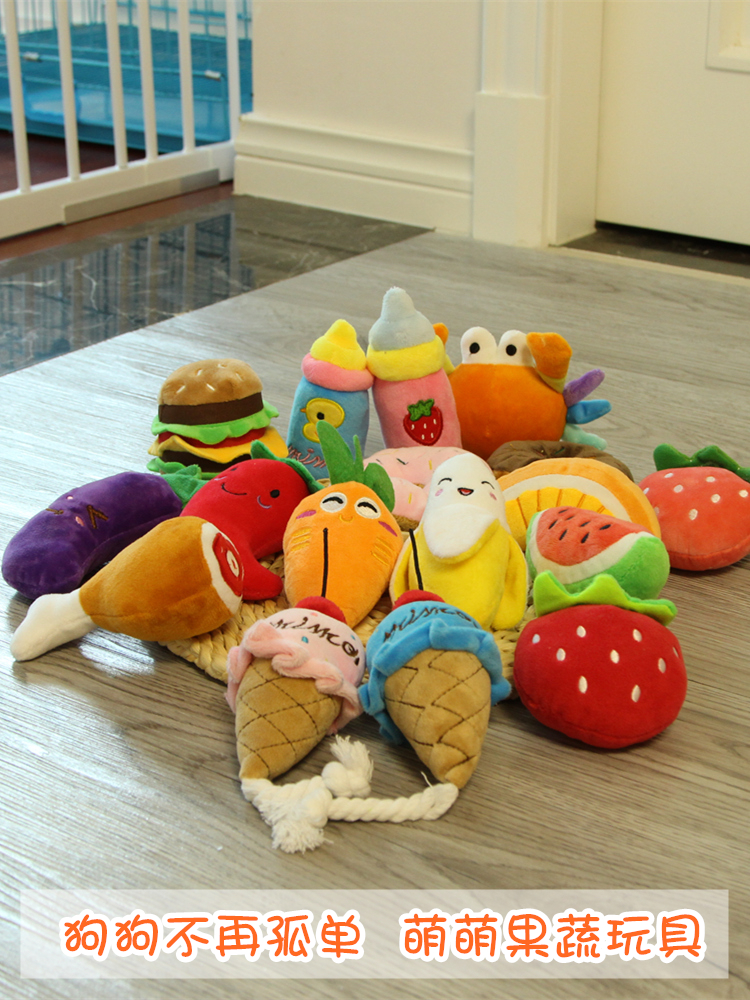A variety of fruit and vegetable pet toys, cat and dog plush toys, the voice is more resistant to biting than teddy bear and dog toys
