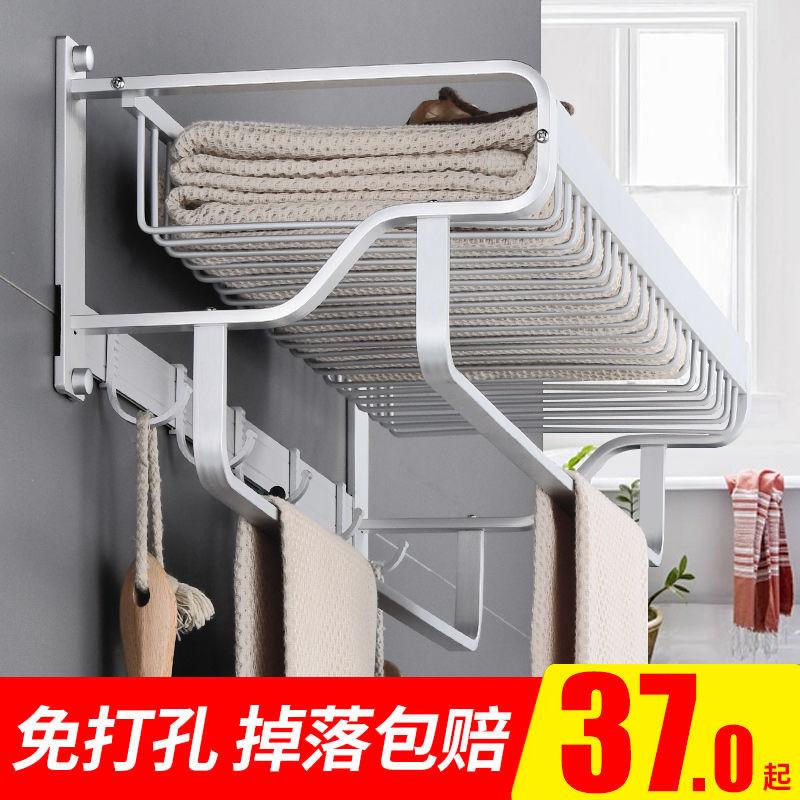 Meixiu space aluminum toilet rack wall hanging bathroom towel rack towel rack hole free net basket double pole Pendant