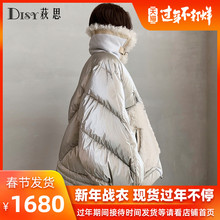 Disy imported Sheepskin Fur one-piece coat women's long silhouette down coat fur coat new winter 2019