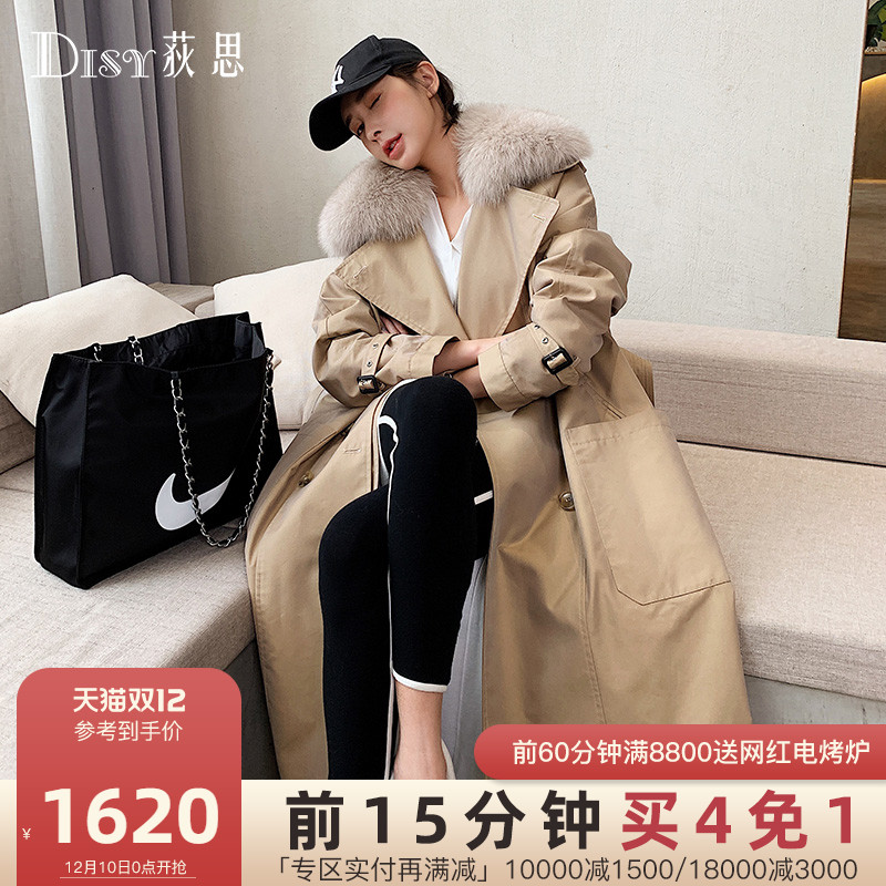 Disy clearance fox fur collar pie overcoming fur coat female mid-length rex rabbit fur liner coat new