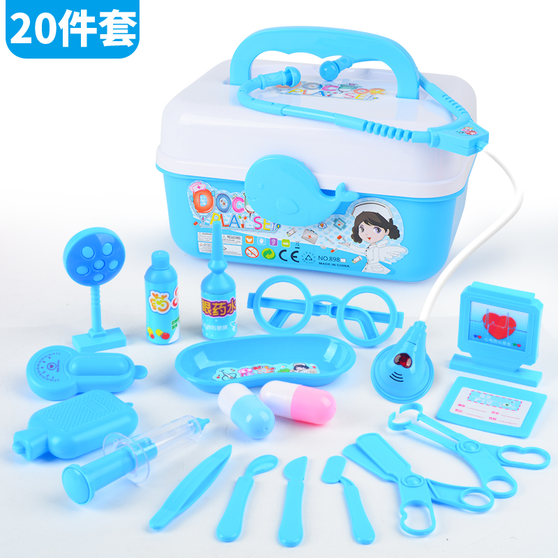 Props, small toys, doctor materials, play the role of family hospital, play the role of family kindergarten, present children with dolls.