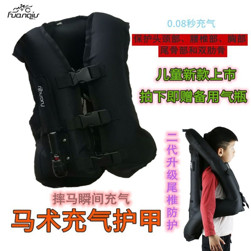 Loop fur professional childrens adult equestrian inflatable armor protective vest riding air bag clothing anti falling equestrian clothing protection.