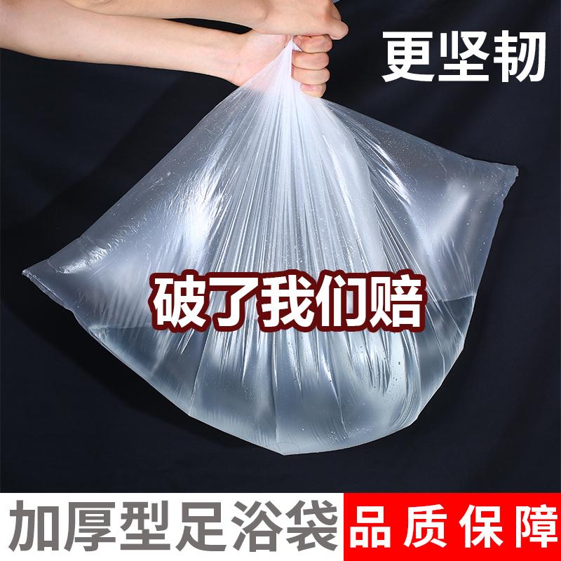 100个电动足浴盆专用一次性泡脚袋足浴袋塑料袋陶瓷盆足疗福祉袋