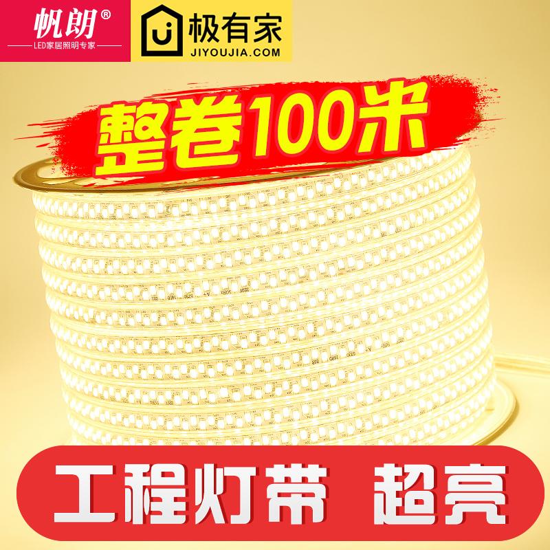 100米装工程灯带客厅led三色变色超亮户外装饰防水霓虹软灯条2。