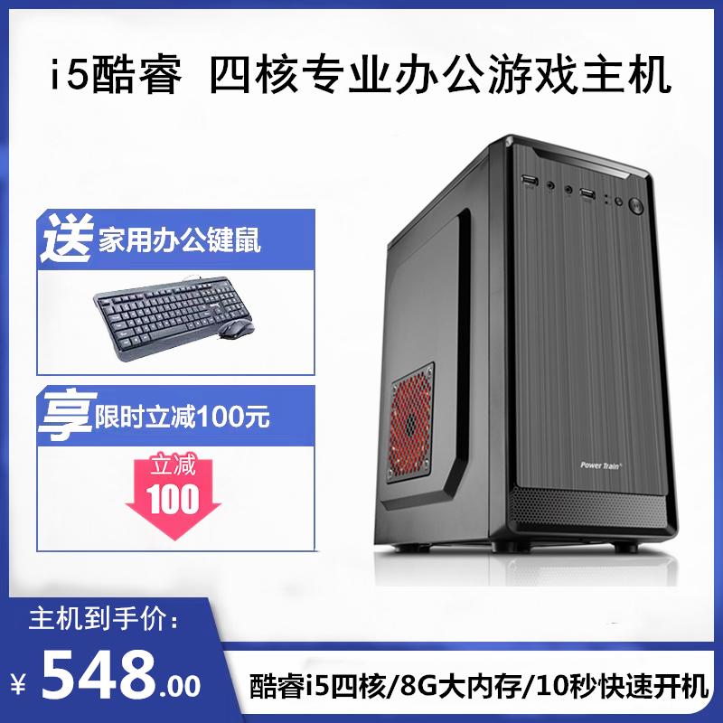 Компьютеры / Вычислительная электроника Артикул 641953598308