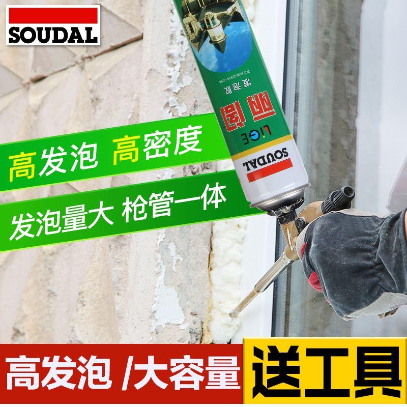 。泡泡剂胶剂填用缝剂发门胶窗膨度胀沫通发型防水高密泡900g