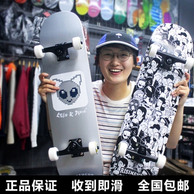 Rise of adult double warped skateboard new basic package package mail sandpaper for boys and girls four-wheel brush.