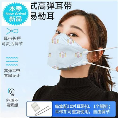 Kn95 fish type protective mask, double-layer melt blown, 4-layer protection, 3D vertical K-body, n-fit, independent packaging, 10 pieces / box