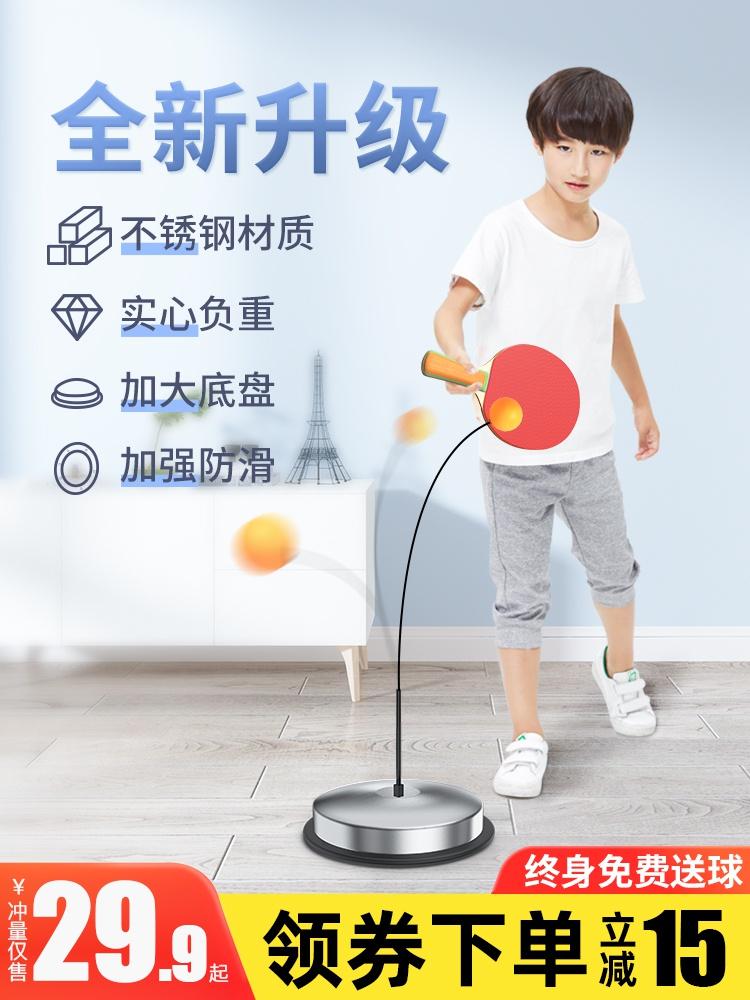 乒乓球训练器自练神器弹力软轴儿童网红兵兵球练习器专业室内玩。