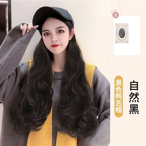 Wig female long hair with hat with wig baseball cap summer trend wearing hat wig one long curly hair big wave
