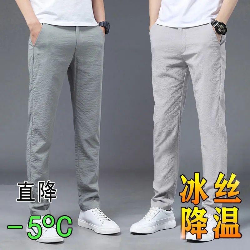 冰丝长裤子男士休闲裤夏季超薄款宽松百搭速干修身直筒运动裤J款
