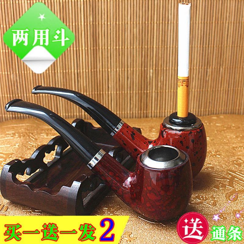 Наборы для курящих Артикул 644327431128
