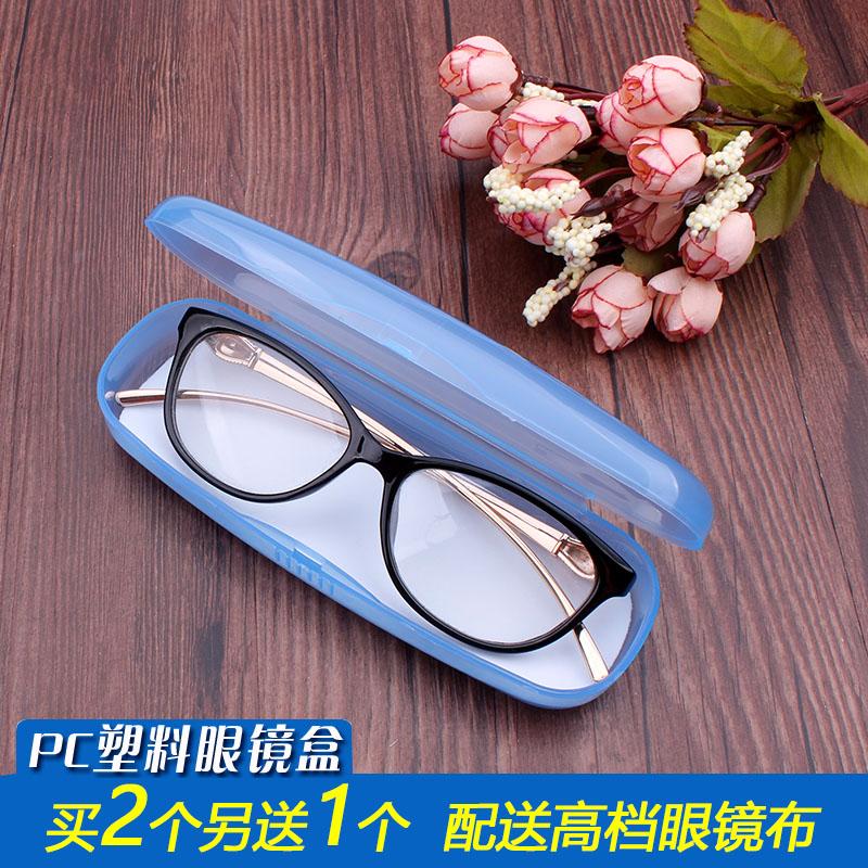 近レンズ鏡ケースpc清約材料老眼鏡が半箱の簡単な花目を見て、まだ小さい箱のメガネが明ければ、新しい軽量の収納ができます。