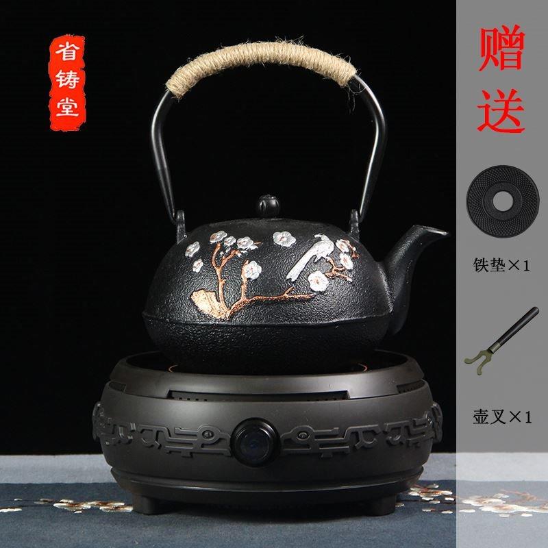 陶煮日式煮茶水壶电烧水壶茶壶茶炉铸铁壶家用泡茶器手工铁炉煮