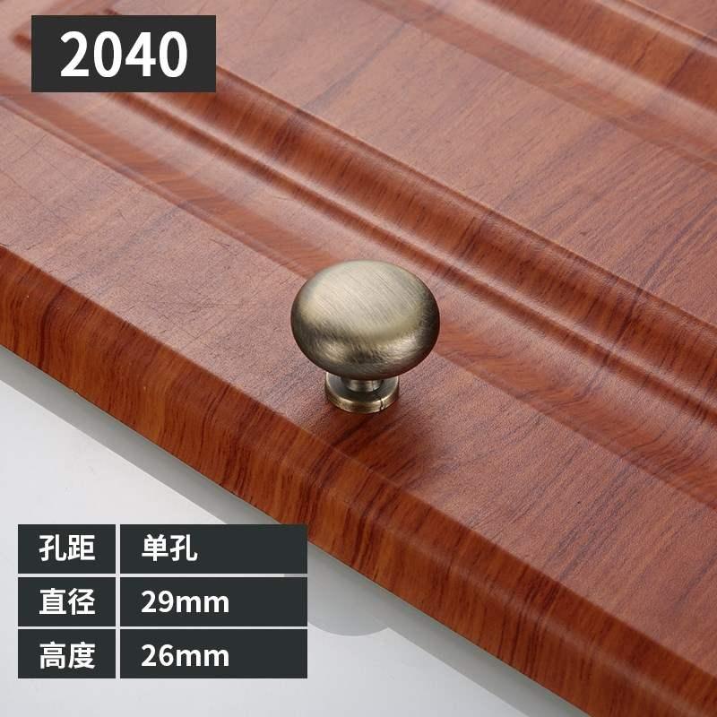 Hole spacing 64 / 96 / 128 European simple cabinet, wardrobe door drawer, bronze handle, antique single hole handle.