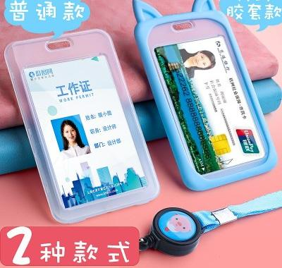 Hang a set of primary school students to learn the code, code and neck to give birth to a son, kangkajian city resident card to order children. Yongzheng students