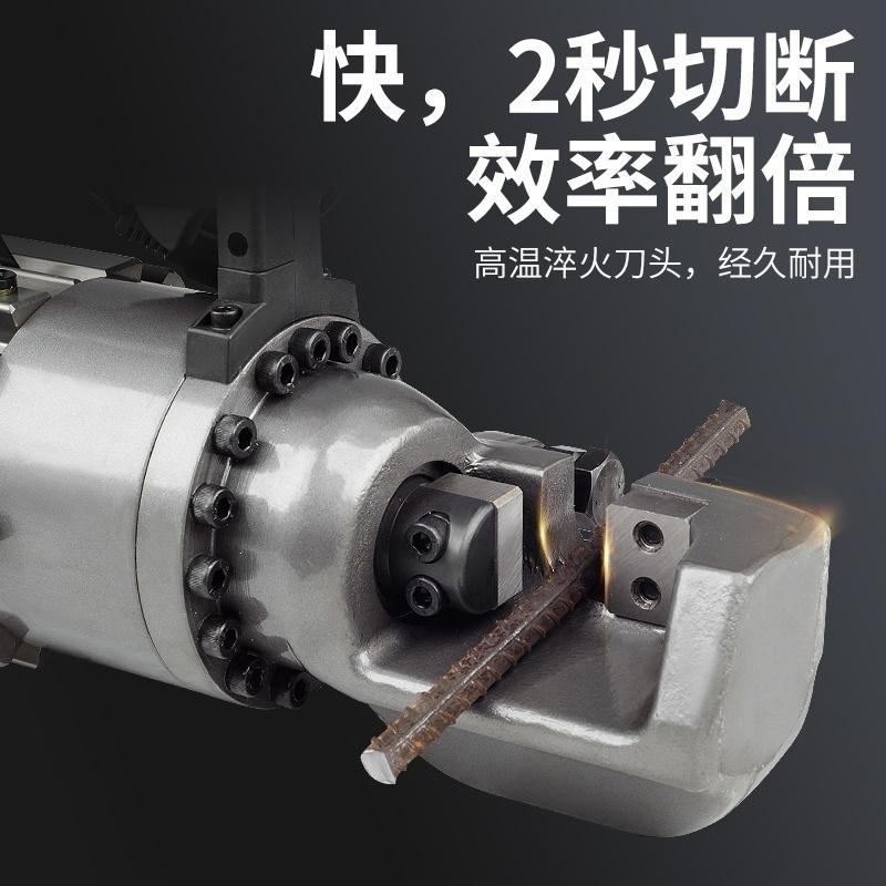 器机切断切钳机钢筋液压钢筋神器剪快速弯曲钢筋切断截便携式电。