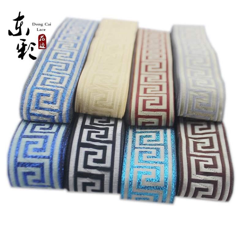 仿古腰带装饰m4f民族服饰古装汉服领口花边辅料家居布艺回型纹。
