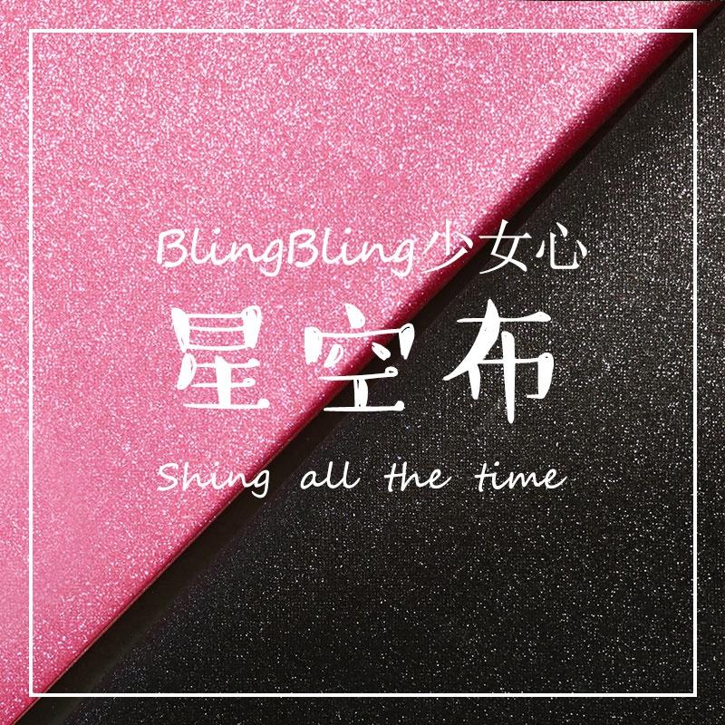 风格布置美甲拍照背景钻垫ins布景项链戒指网红日系黑色网纱毯。