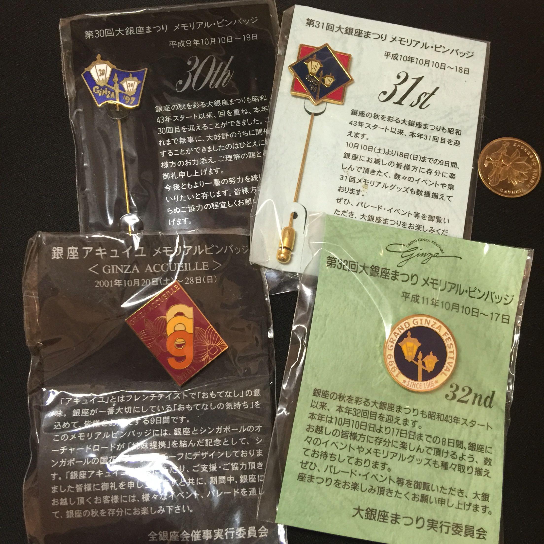 Памятные значки Артикул 652409377494