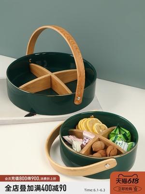 贝汉美北欧风创意手提分格陶瓷水果拼盘家用客厅茶几点心零食盘