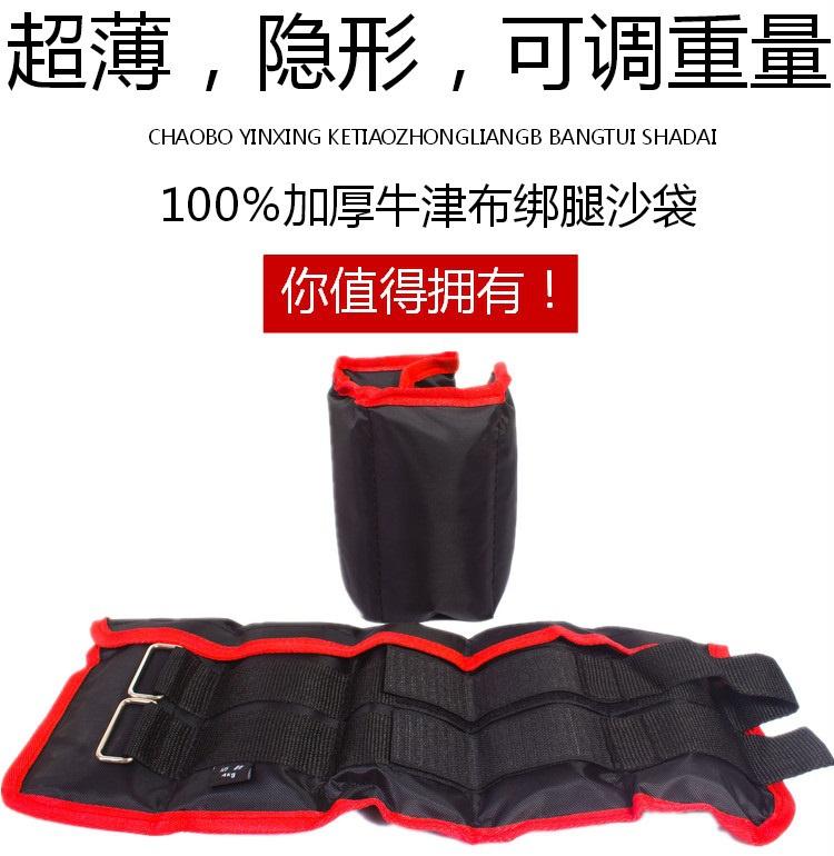 可调重量可拆卸铁砂隐形绑腿沙袋绑手绑脚沙包负重装备跑步包邮。