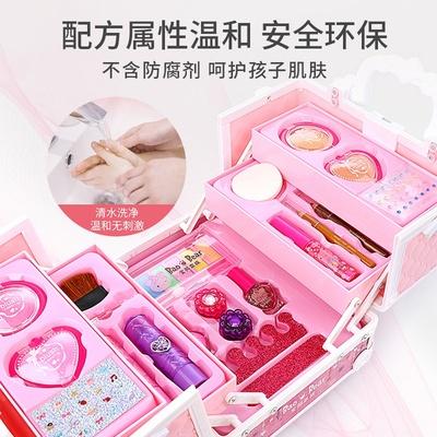 儿童化妆品水溶水洗可撕指甲油女孩公主彩妆盒演出眼影盘女童礼物