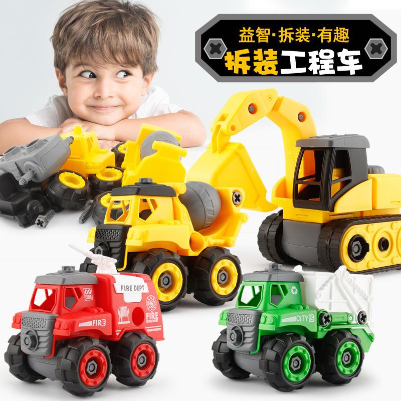 中國代購|中國批發-ibuy99|模型|抖音玩具学生diy手工拼装车玩具模型 工程车积木地摊玩具礼品