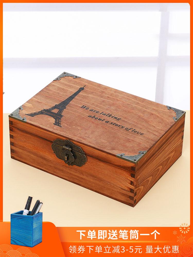 中國代購|中國批發-ibuy99|收纳盒|木盒子复古带锁收纳盒实木质证件盒小箱子家用密码储物箱木箱子