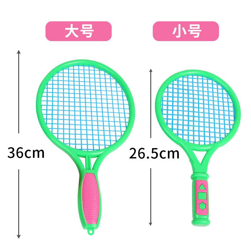 中國代購|中國批發-ibuy99|运动玩具|儿童运动器材羽毛球拍幼儿园宝宝3-12岁亲子运动玩具感统训练家。