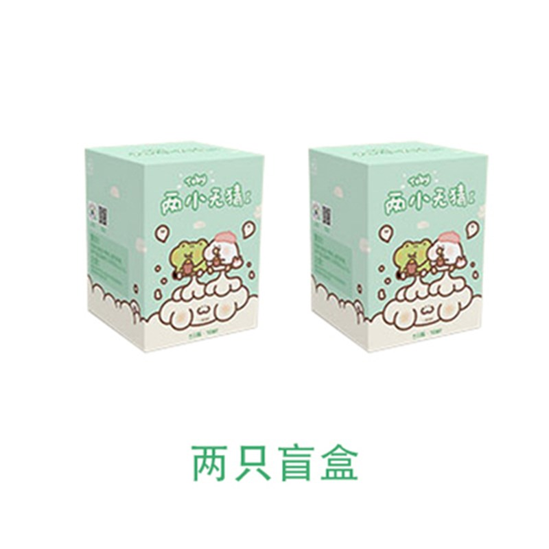 Toby is running two small non-linear guess column blind boxes Z cute bald than green melon cute baby doll tide play hand version ornaments