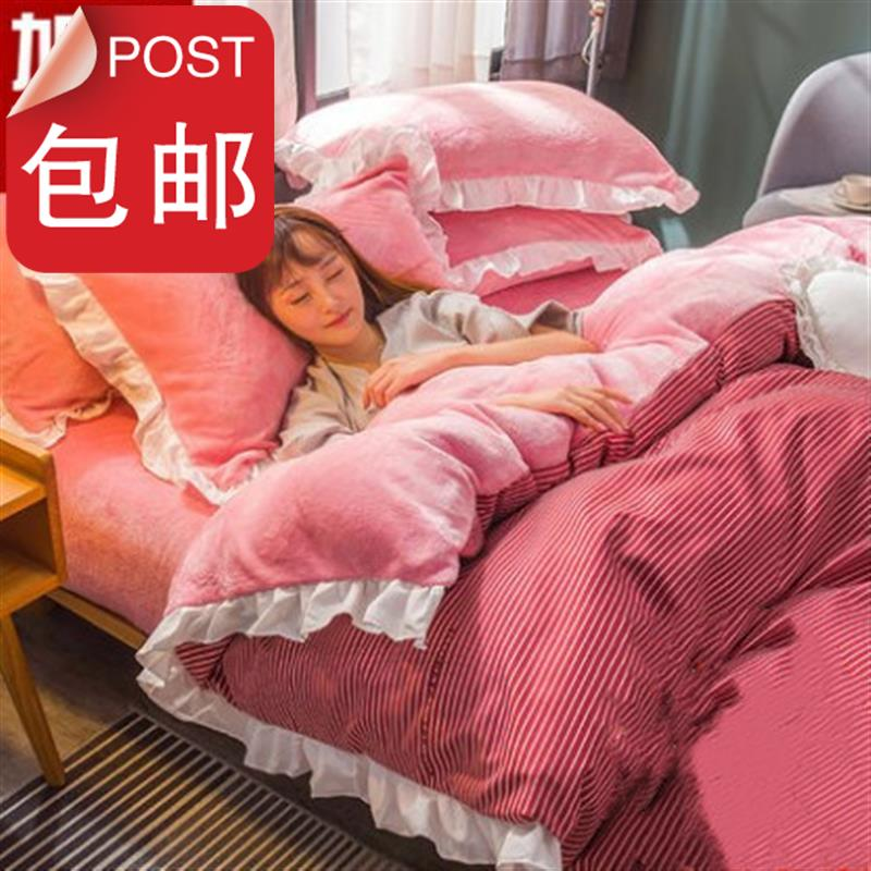 Four piece velvet cloud on the bed little girl winter bedroom couple winter clothes thickened pile a thickened pile