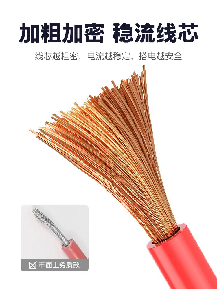电瓶夹子卡子纯铜加厚汽车搭火线搭电夹连接线小号佑凌夹电夹