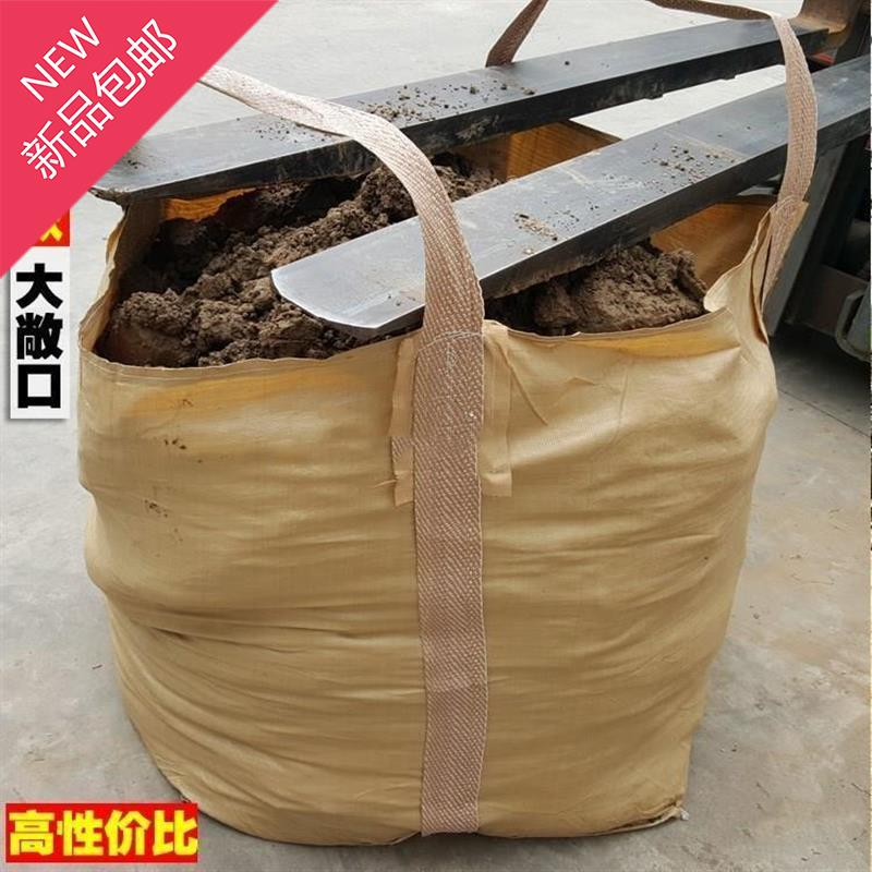 Custom made products durable sludge load-bearing large-scale package site bag use pre pressed ton hanging bag cloth bag.