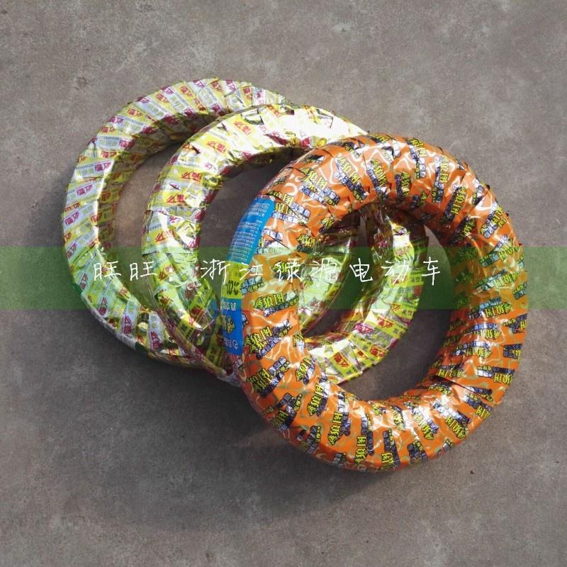 电动车轮胎吉路尔绿源钢丝胎芳纶