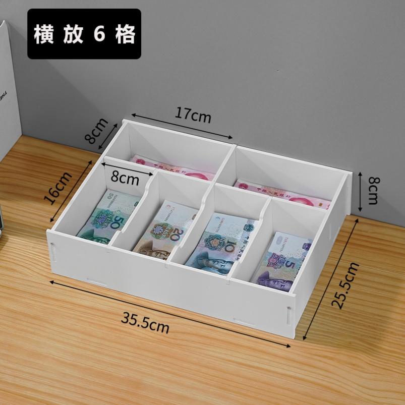 。盒钱收款装钱钱盒票据零钱隔板钱箱盒子式装收w银抽屉箱分隔盒