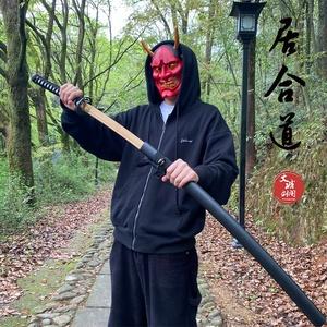 居合道练习木刀带鞘武士刃日本拔刀剑动漫武术训练表演竹刀未