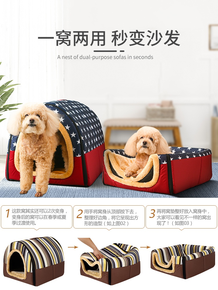 The pet medium-sized dog can be dismantled and cleaned in large and small kennels and kennels. Thai net Baodi dog red winter nest cat general four seasons