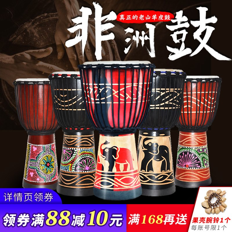 Lijiang 12 inch adult beginners to play kindergarten musical instruments 10 inch beginners to learn hand drum childrens drum 8 inch