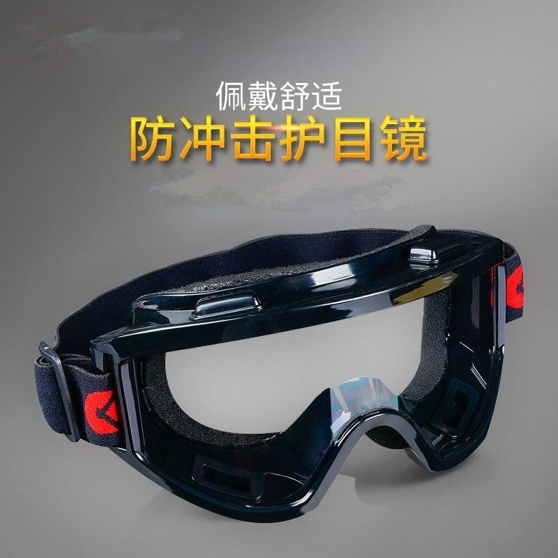 Haohuo dustproof glasses industrial dust polishing windproof dust transparent glass lens small eye protection.