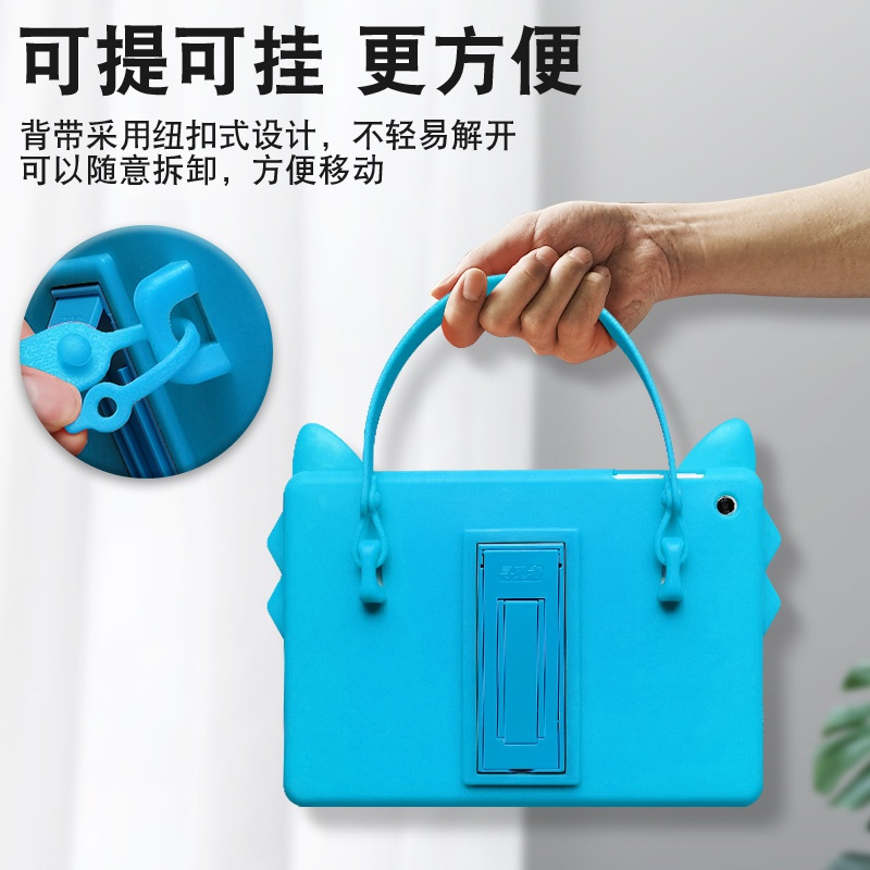Anti dot machine reading machine lovely tablet accessories household falling sleeve computer children S12 sheath M10 learning and teaching soft