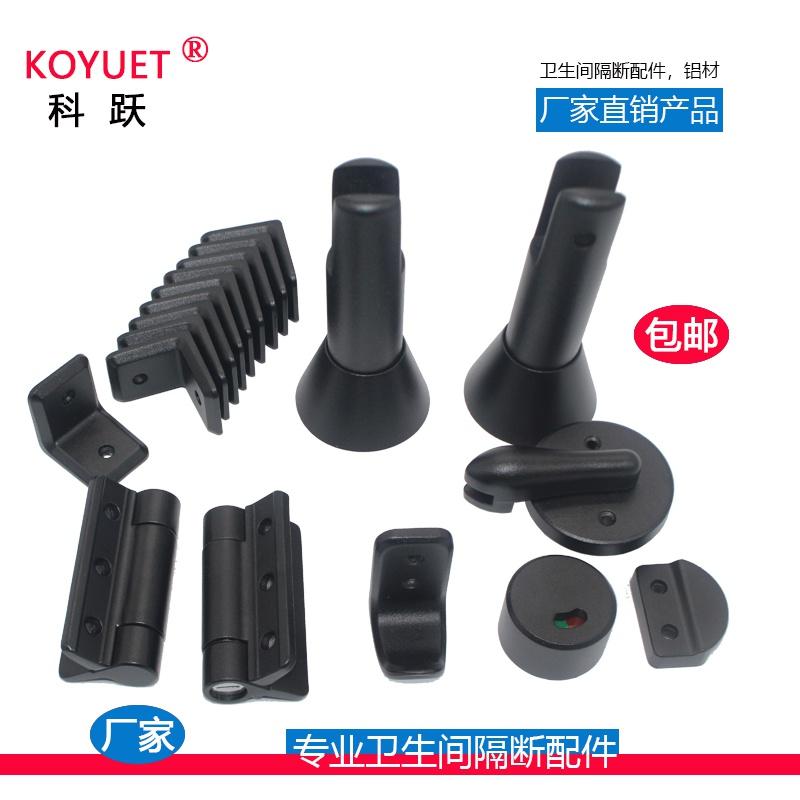 Комплект оборудования для ванной Артикул 654046893853
