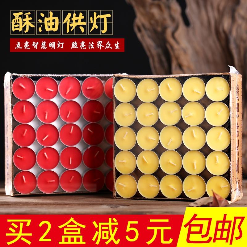Масленные свечи Артикул 644910242202