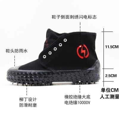 Shoes spring and autumn I workers odor proof electrical shoes high voltage canvas shoes yellow rubber breathable wear-resistant single shoes electric light casual shoes mens insulation