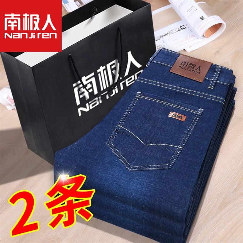 New fashion urban three-dimensional cutting micro elastic zipper washed medium and low waist trousers jeans mens wear