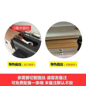 叶塑料袋薄膜封口立式快速脚踏封口机铝箔茶脚踩烫口机切膜机商用