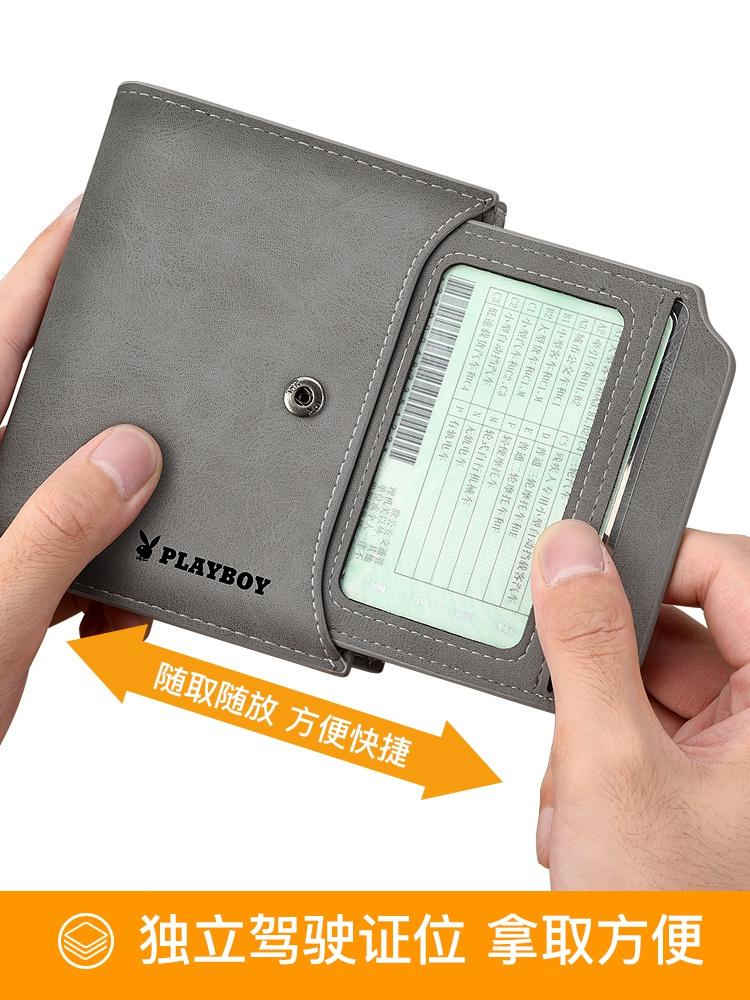 Mens wallet short fashion brand zipper mens wallet drivers license card bag vertical youth Wallet