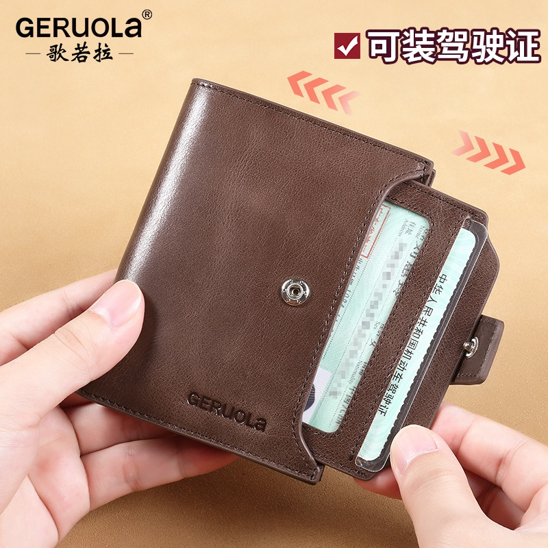 Wallet mens fashion brand leather short soft cow leather wallet new brand drivers license card bag wallet multi function