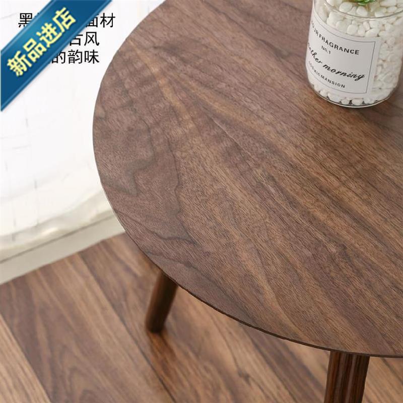 电视柜旁圆形小茶水台现代家居胡桃木家具接待茶几◆定制◆简约客