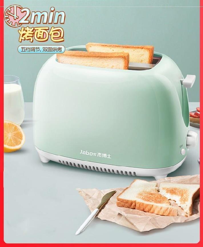 迷你。烘炉烘焙机烘培烤面片2片全自动多功能面包机u烤土司多士炉